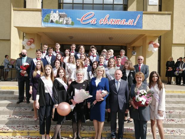 Zakończenie roku szkolnego 2020/2021 w Grodnie / Завершение 2020/2021 учебного года в Гродно